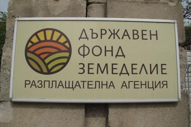 """От днес фонд """"Земеделие"""" приема заявления по COVID 3"""