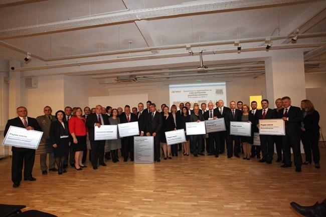 22 университета бяха отличени на първите награди на висшите училища в присъствието на президента Росен Плевнелиев