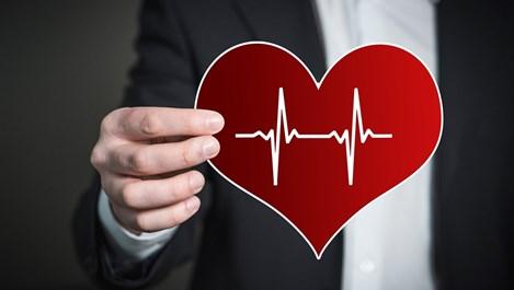 Искате да имате здраво сърце? Лесно е