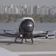 Полетяха първите безпилотни таксита в Сеул (Видео)
