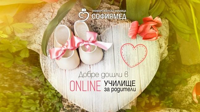 """""""Софиямед"""" с нова програма на онлайн Училище за родители от 24-ти март"""