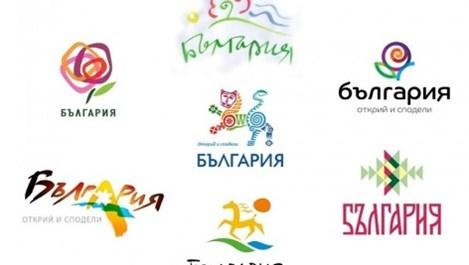 Седем визии ще спорят за нов туристически символ на България