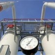 Публикуваха процедурата за строителството на газовата връзка със Сърбия