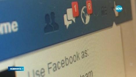Facebook ще ни предупреждава, когато някой се опитва да проникне в профила ни