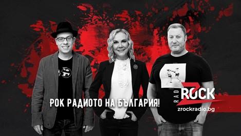 Z-Rock ще празнува рожден ден с лайв изпълнения на музиканти и слушатели