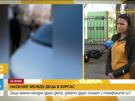 Момче преби друго в Бургас, приятелите им снимали с телефоните си (Видео)