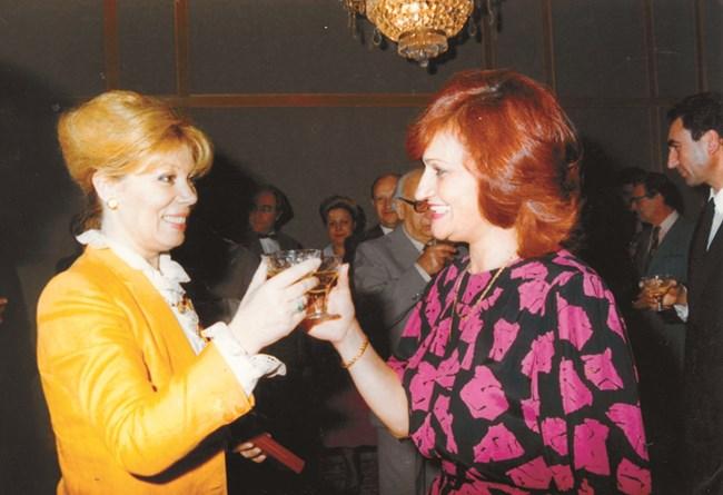 С Мирела Френи