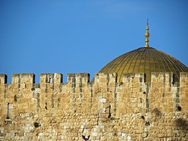 Куполът на скалата, Йерусалим