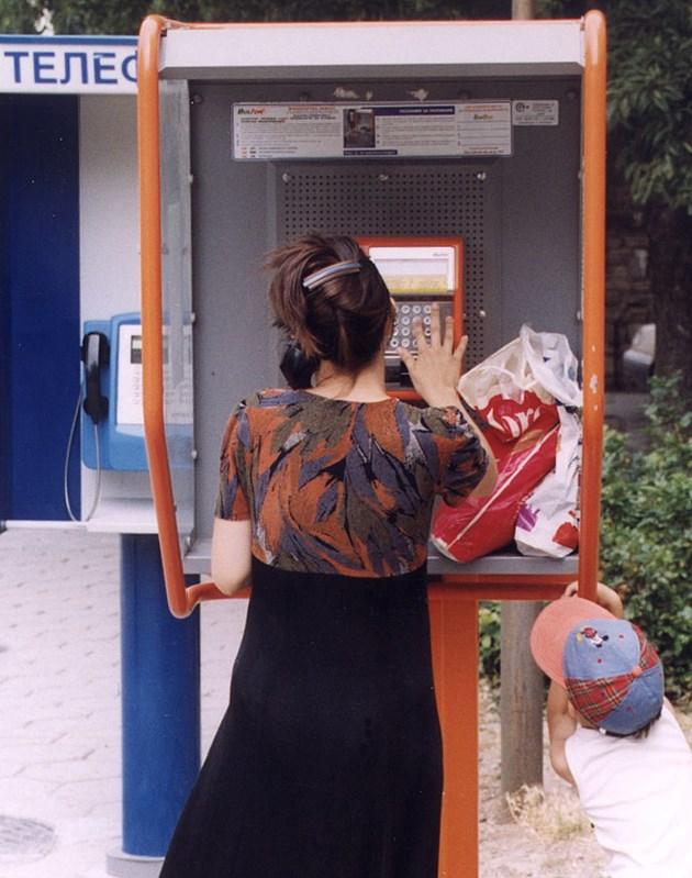 Уличните телефони ненужни, няма да задължават БТК да ги поддържа