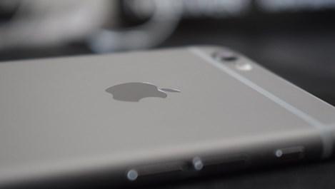 Новият iPhone ще бъде представен на 12 септември