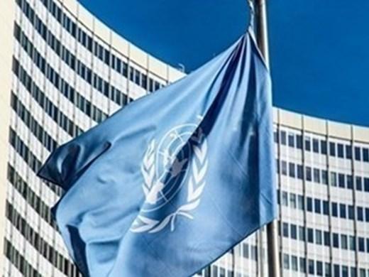 Китай призова страните членки на ООН да не участват в среща за Синцзян