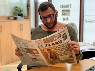 Безопасни ли са вестниците