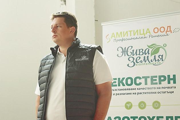 """Владимир Крут, гост-лектор от от БТУ Център """"Жива земя"""""""