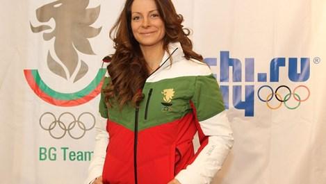 Александра Жекова отново четвърта в света