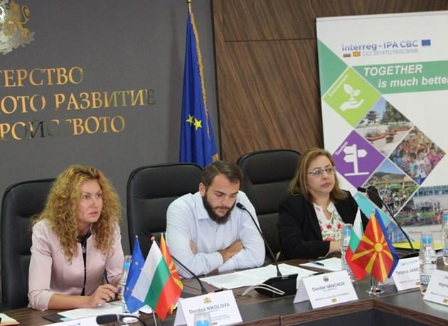 Изграждаме с европари нов граничен пункт със Северна Македония