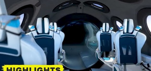 Ричард Брансън показа интериора на кораба си за космически туристи (Видео)