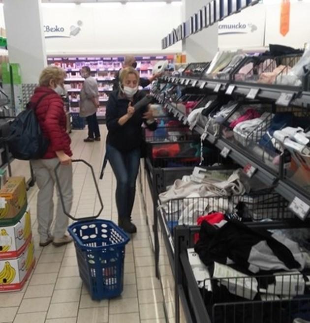 Без ограничения в пазаруването за възрастните хора
