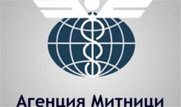 """Павел Тонев е новият директор на Агенция """"Митници"""""""