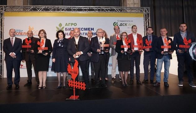 "Вестник ""Български фермер"" отличи заслужилите от сектора на ежегодния си конкурс"