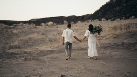 Споделеното пътуване Любов