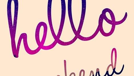 5 брилянтни идеи за уикенда