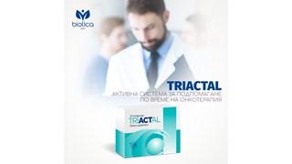 Уникална комбинация, която се препоръчва от специалистите по време и след терапия на различни онкологични заболявания