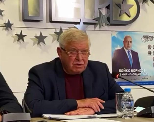 България има два пъти по-голям фискален резерв от минимум изискуемия (Видео)