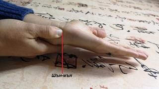 За какво помага масажът на дланта