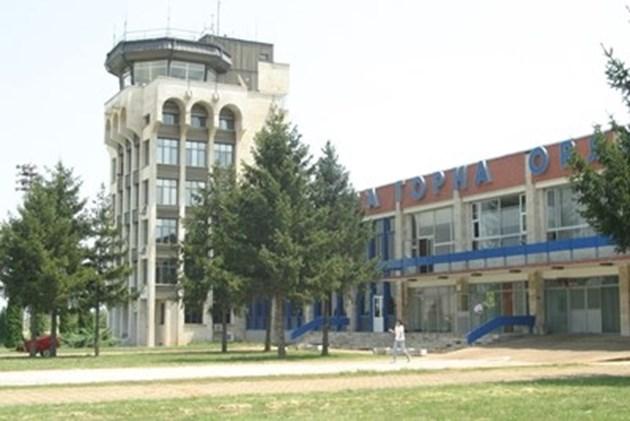 """Разрешиха продажбата на част от имуществото на """"Летище Горна Оряховица"""""""