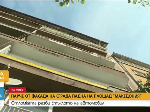Парче от фасада падна върху спирка в центъра на София (Видео)