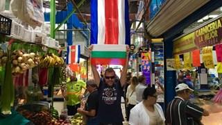 Георги Милков развя трибагреника в Коста Рика