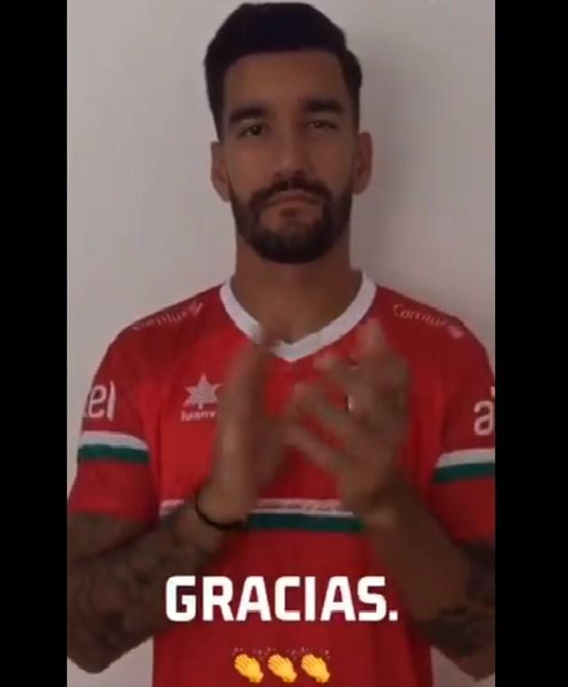 """Уругвайският футболен """"Дунав"""" си спомни за България (видео)"""