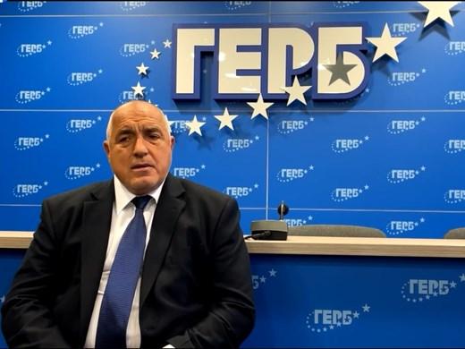 Бойко Борисов се срещна с българското малцинство в Северна Македония (На живо)