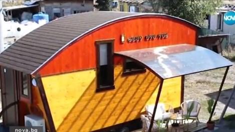 Дървена къща на колела, ще я регистрират в КАТ (видео)