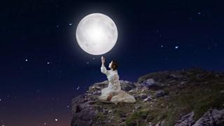 Луна в Риби - слушайте интуицията си