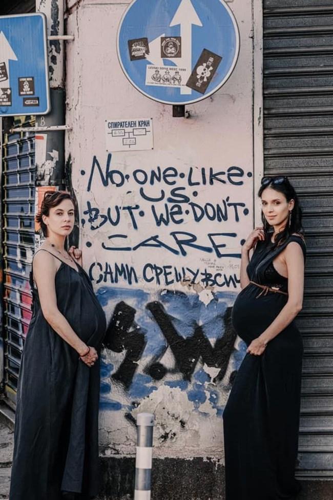 Луиза и Весела Бабинова бяха бременни и родиха по едно и също време.