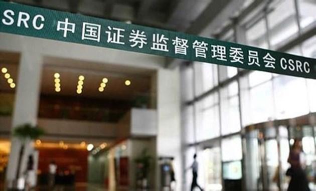 Борсовият регулатор одобри листването на две компании