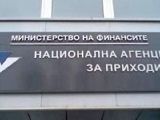 До 31 октомври се подават декларациите за данъци за третото тримесечие на 2021 г.