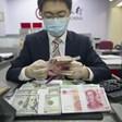 440 млрд. долара са трансграничните търговски разплащания през първото полугодие в Китай