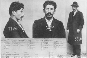 Полицейско досие на Йосиф Джугашвили