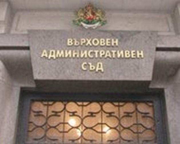 ВАС няма да разглежда жалбата срещу участието на ББР в увеличението на капитала на ПИБ