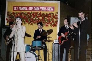 Лили Иванова в Япония преди 50 г.