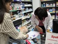 Хронично болни остават без лекарства за дни всеки месец заради инструкция на касата