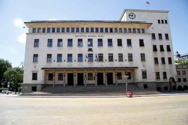 Световната банка повиши прогнозата си за икономически ръст на България