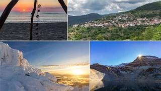 Местата из България, които си струва да видим през 2019-а (галерия)