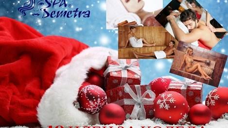 10 нестандартни подаръка за Коледа