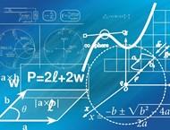 Отказът от математика на 16 г. лишава от важен мозъчен химикал