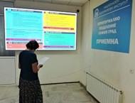 Нова указателна система улеснява клиентите на НОИ в София