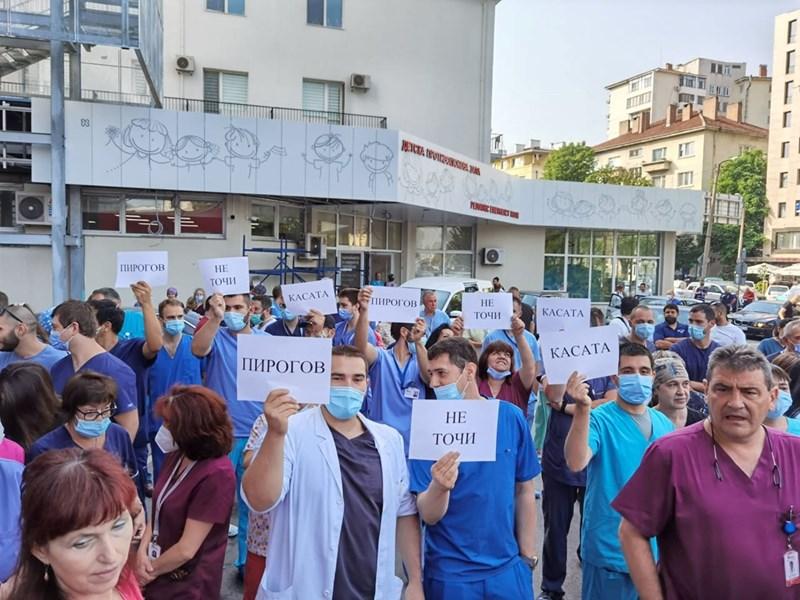 """Медиците на """"Пирогов"""" излязоха на протест в защита на проф. Асен Балтов."""