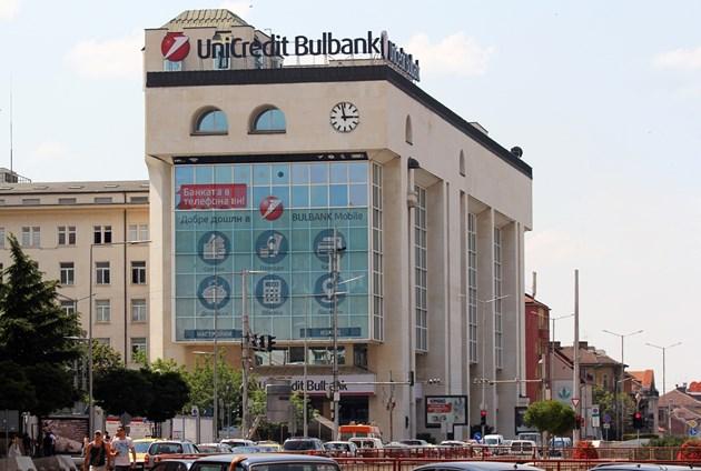 УниКредит Булбанк дари още 125 000, общата помощ от банката е 225 000 лв.